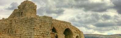 (גן לאומי מבצר נמרוד (קלעת נמרוד