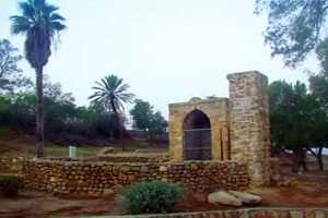 באר אנטילה בגן לאומי אשקלון