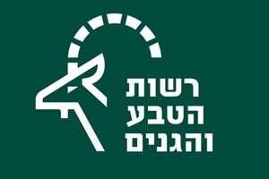 לוגו רשות הטבע והגנים