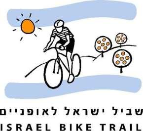 לוגו - שביל ישראל לאופניים