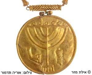 מטבע זהב שנמצא בחפירות ארכיאולוגיות בעיר דוד - צילום אוריה תדמור