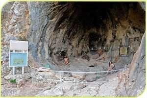 שמורת טבע נחל מערות צילום אבי ברומברג