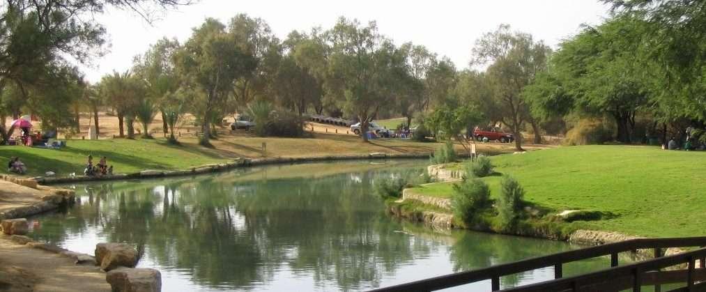 גן לאומי בשור - פארק אשכול