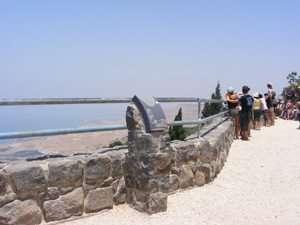 שביל הבוסתנים - מצפה השלום - צילום אתי בן שמעון