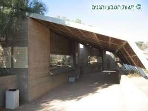 שביל המנהרה