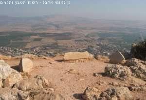 תצפית מגן לאומי ארבל אל הר מרון שבגליל העל