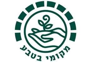 לוגו - מקומי בטבע