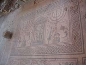 סמלים יהודים ברצפת הפסיפס שבגן הלאומי חמת טבריה