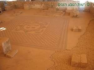 רצפת הפסיפס בבית הכנסת