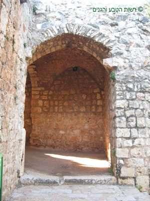 מכלול שער הכניסה למבצר