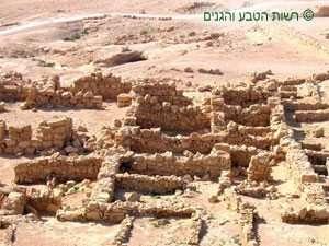 שרידי בנייה של המורדים