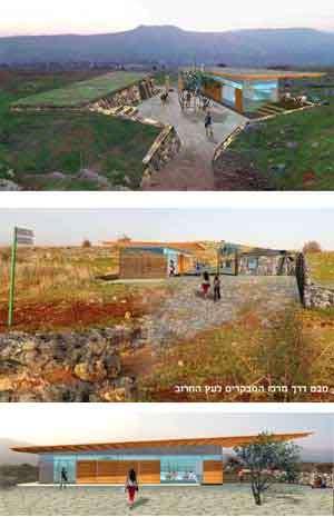 פיתוח מבואה בארבל