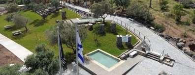 גן לאומי חמת טבריה העתיקה jpg