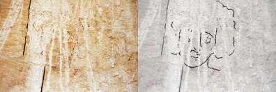 שבטה ציור קיר.jpg
