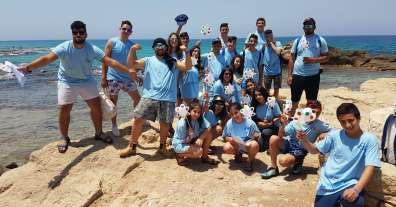 נוער אלונים מקומי בטבע בשבוע אדם וים
