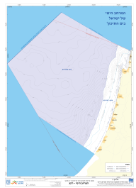 מפה - המרחב הימי של ישראל בים התיכון: מים ריבוניים ומים כלכליים