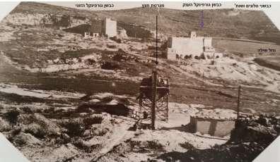 מבט ממערב למזרח לכיוון הכבשנים מדרום למגדל צדק, כנראה שנות החמישים