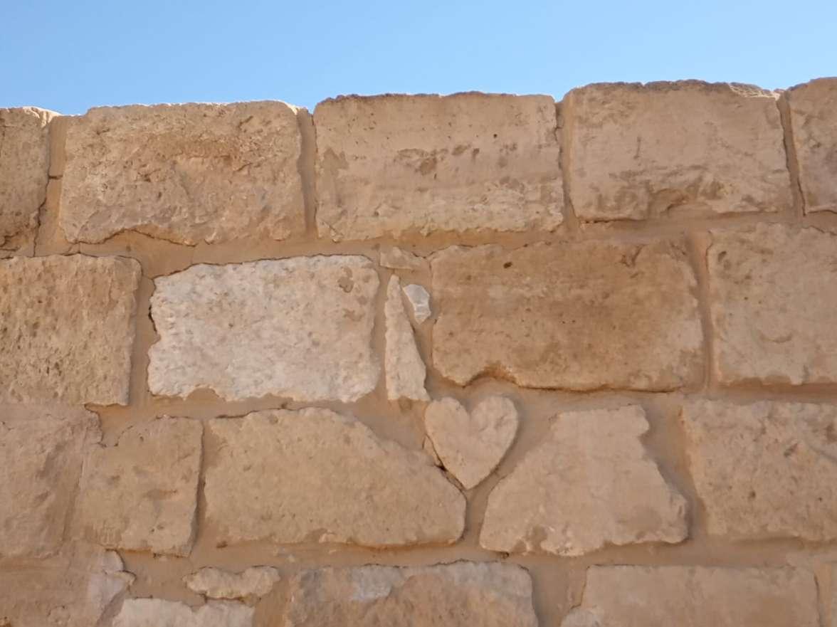 אבן בצורת לב - צילום רובי מיאל, משמר המורשת הבנויה של מחוז דרום