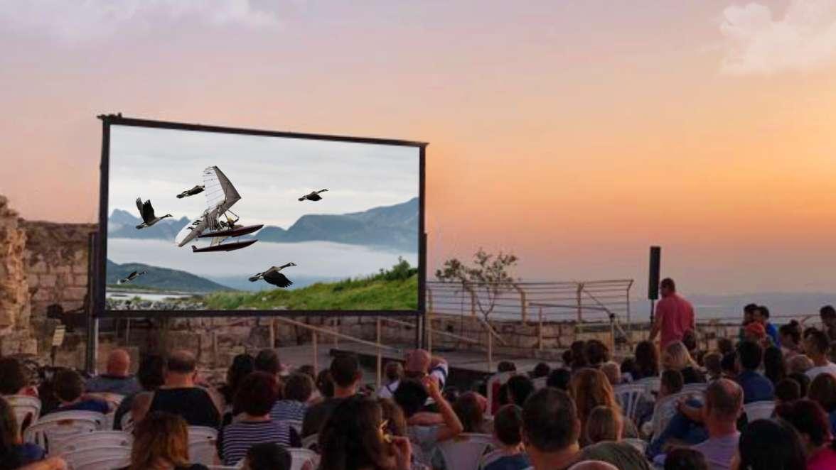 פסטיבל סרטים סרטבע בגל לאומי יחיעם
