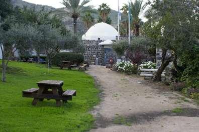 גן לאומי חמת טבריה
