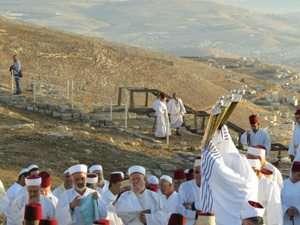 שומרונים בהר גריזים - חג סוכות