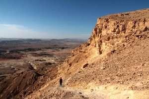 הר ארדון - צילם יעקב שקולניק