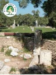 גן לאומי אשקלון