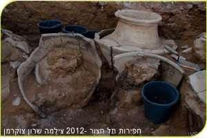 תל חצור חפירות