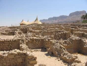 בית הכנסת העתיק בגן לאומי עין גדי