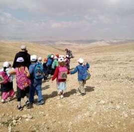 ילדים מטיילים -נגב צפוני