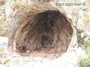 תצוגה בנחל המערות