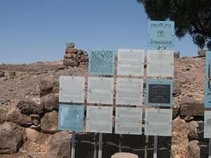 שילוט באתר כורזים בכניסה לבית הכנסת