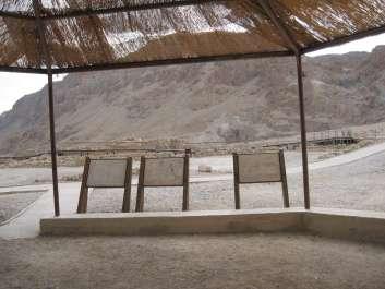 תצפית לעבר גן לאומי קומראן