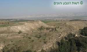 תצפית לעבר בקעת הירדן והרי עבר הירדן
