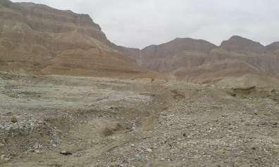 מצוק ההעתקים באזור נחל סלבדורה