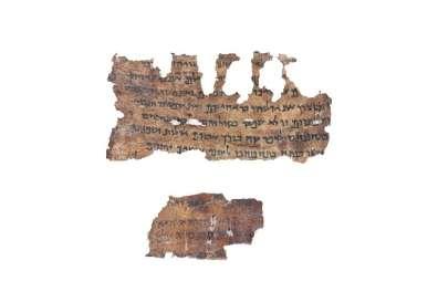 מגילת ירמיה צילום שי הלוי רשות העתיקות