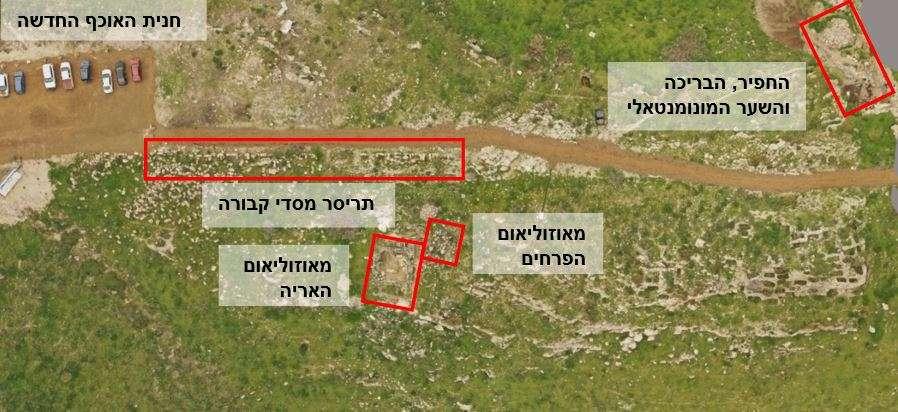 שטחי החפירה המרכזיים באוכף סוסיתא